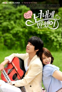 Heartstrings (01)
