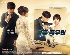 Level-7-Civil-Servant-Poster-2-copy
