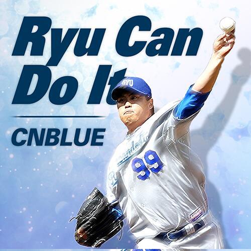 Ryu Can Do It