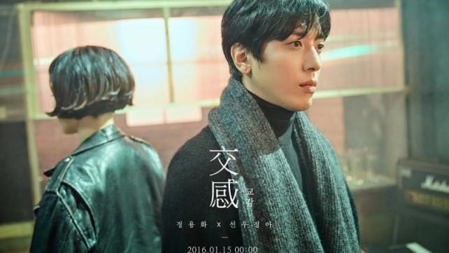 jung-yong-hwa-sunwoo-junga-800x450.jpg